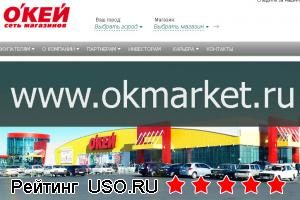 Okmarket.ru — отзывы посетителей сайта