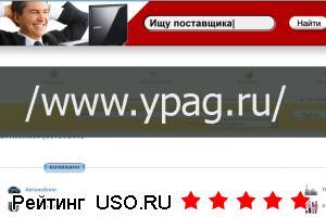 Ypag.ru — отзывы посетителей сайта