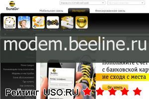 Modem.beeline.ru — отзывы посетителей сайта