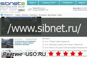 Sibnet.ru — отзывы посетителей сайта