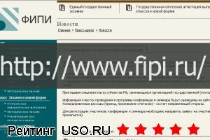 Fipi.ru — отзывы посетителей сайта