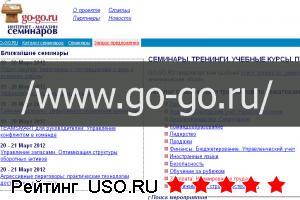 Go-go.ru — отзывы посетителей сайта