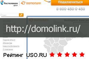 Domolink.ru — отзывы посетителей сайта