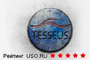 Web-studio Tesseus