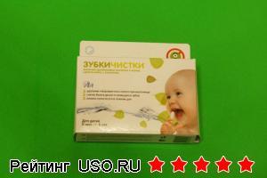 Гигиена полости рта малыша от 0 до 6 лет, Зубкичистки