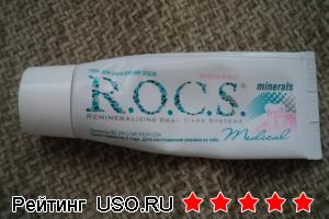 Гель для укрепления зубов ROCS