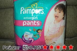 Трусики-подгузники Pampers Active Girl