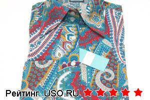 Магазин рубашек из Англии- http://www.royaltailors.ru