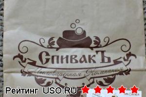 Интернет-магазин oilsoap.ru мыловаренная компания СпивакЪ