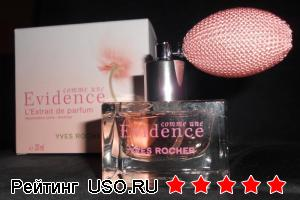 Evidence comme une Духи Yves Rocher