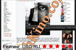 FreshKino.com — отзывы посетителей сайта