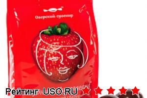 Конфеты Клубника Николаевна