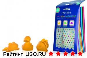 Набор игрушек для ванны HEVEA Pond