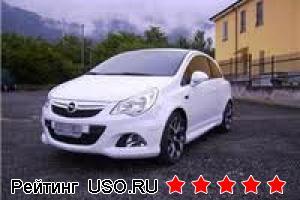 Opel Corsa 1.6i