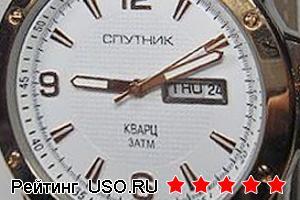 Часы «Спутник Кварц».