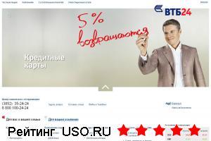 Втб 24 банк официальный сайт