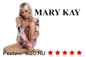 Мери кей