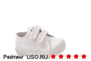 Детская ортопедическая обувь.