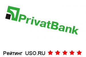 Приват банк 24
