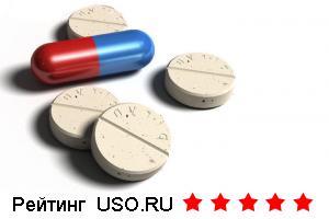 Противозачаточные таблетки.