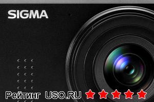 Цифровой фотоаппарат Sigma DP1
