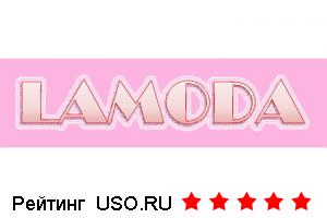 Lamoda.ru, Ламода