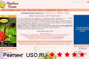 Gotovim-doma.ru — отзывы посетителей сайта