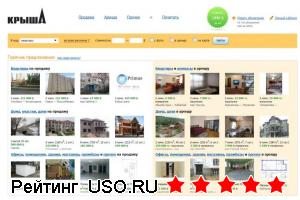 Krisha.kz — отзывы посетителей сайта
