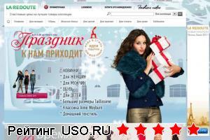 Laredoute.ru — отзывы посетителей сайта