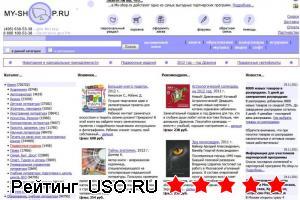My-shop.ru — отзывы посетителей сайта