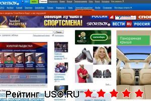 Sportbox.ru — отзывы посетителей сайта