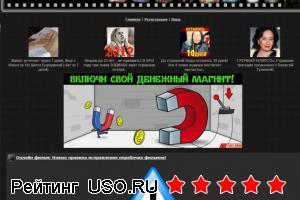 Onlyfilms.ru сайт с кинофильмами