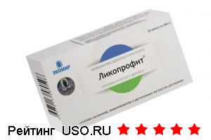 Ликопрофит