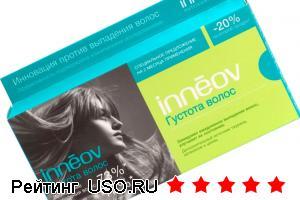 Inneov — отзывы