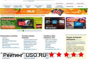 Rozetka.com.ua — отзывы посетителей сайта