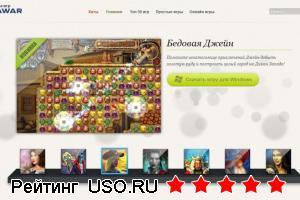 Alawar.ru — отзывы посетителей сайта