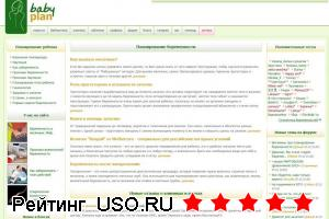 Babyplan ru — отзывы посетителей сайта