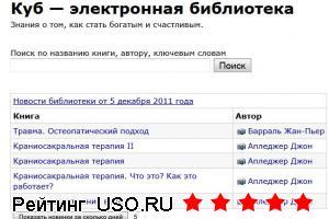 Koob.ru — отзывы посетителей сайта