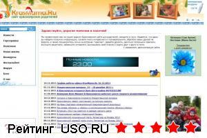 Krasmama.ru — отзывы посетителей сайта
