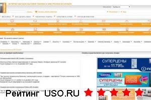 Mtonline.ru — отзывы посетителей сайта