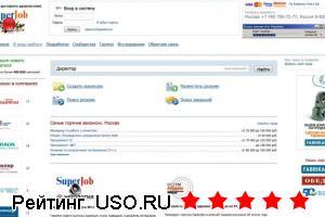 Superjob.ru — отзывы посетителей сайта