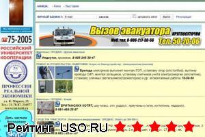 Yarmarka-kaliningrad.ru — отзывы посетителей сайта