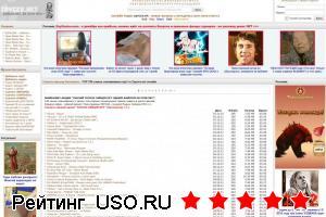 Zaycev.net — отзывы посетителей сайта