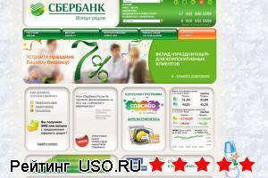 Официальный сайт Сбербанка sbrf.ru
