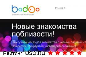 Badoo ru — отзывы посетителей сайта