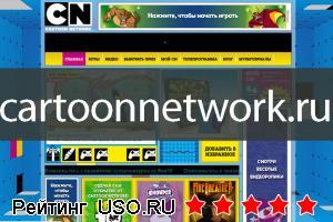 Cartoonnetwork ru — отзывы посетителей сайта