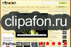 Clipafon.ru — отзывы посетителей сайта