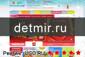 Detmir.ru — отзывы посетителей сайта
