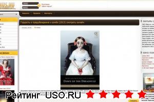 Digrus ru — отзывы посетителей сайта