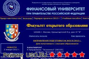 Dofa.ru — отзывы посетителей сайта